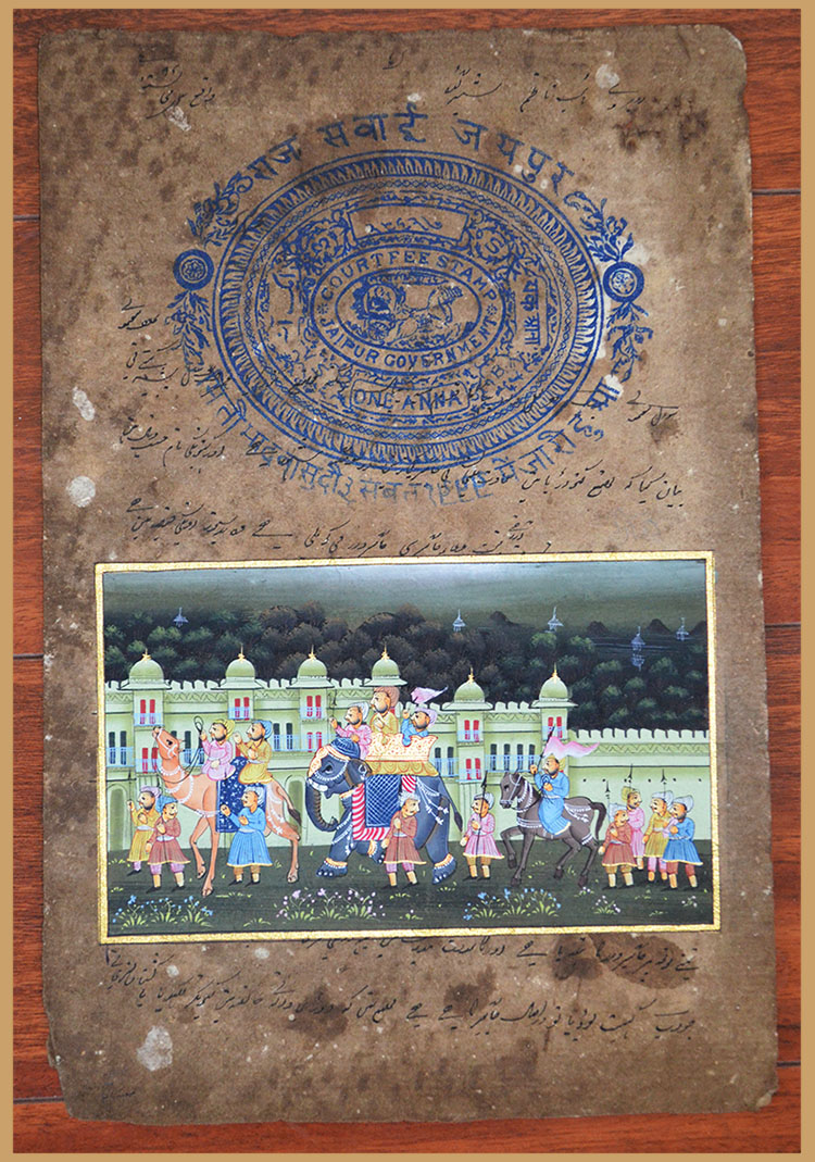 Details about 2000- Now Antique Old Vintage Stamp Paper India Procession  miniature painting